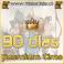 Premium time 90 dias - Pago por Khipu
